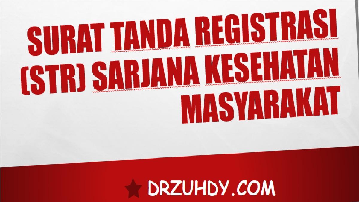 surat tanda registrasi str kesehatan masyarakat