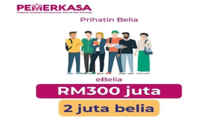 Cara Penebusan Kredit Bantuan e Wallet RM150
